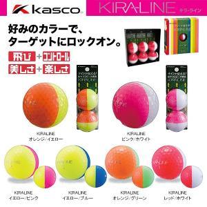 2016年モデル キャスコ KIRA LINE キラ ライン ボール 半ダース(6球入り) [有賀園ゴルフ] arigaen