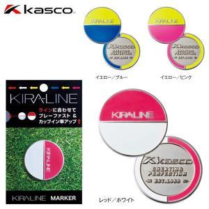 キャスコ KIRA LINE キラ ラインマーカー [有賀園ゴルフ]|arigaen