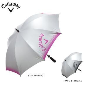 2016年モデル キャロウェイ UV カラー63 アンブレラ 16 JM [有賀園ゴルフ] arigaen