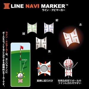 LINE NAVI MARKER ラインナビマーカー [有賀園ゴルフ]|arigaen