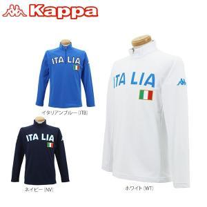 カッパ メンズ 長袖 ハーフジップシャツ KG652LS54 [2016年モデル] ゴルフウェア [秋冬モデル 50%OFF] 特価 [有賀園ゴルフ]|arigaen