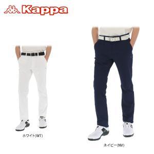 カッパ メンズ ストレッチ ロングパンツ KGA12PA04 2020年モデル  ゴルフウェア  春...