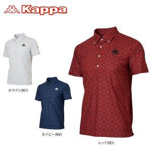 カッパ メンズ 鹿の子 総柄 半袖 ボタンダウン ポロシャツ KGA12SS02 2020年モデル ...