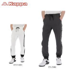 カッパ メンズ ロゴテープ ジョガーパンツ KGA12PA31 2020年モデル ゴルフウェア 春夏...