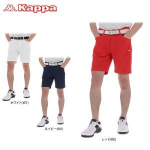 カッパ メンズ 撥水 ストレッチ ショートパンツ KGA12SP01 2020年モデル ゴルフウェア...