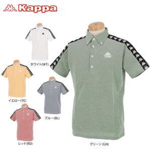 カッパ メンズ ロゴテープ 半袖 ボタンダウン ポロシャツ KGA12SS31 2020年モデル ゴ...