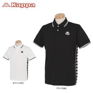 カッパ メンズ ロゴテープ 半袖 ポロシャツ KGA12SS32 2020年モデル ゴルフウェア 春...