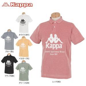カッパ メンズ ビッグロゴプリント 半袖 ポロシャツ KGA12SS33 2020年モデル ゴルフウ...