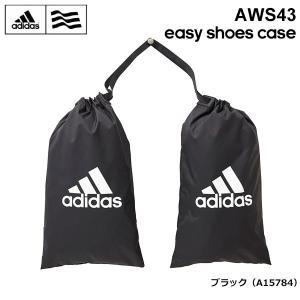 2016年モデル アディダス イージーシューズケース AWS43 [有賀園ゴルフ]|arigaen