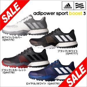 2017年モデル アディダス メンズ adipower sport boost 3 アディパワー スポート ブースト3 スパイクレス ゴルフシューズ [有賀園ゴルフ] 特価|arigaen