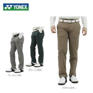 ヨネックス メンズ チェック柄 ロングパンツ GWF4143 [2016年モデル] ゴルフウェア [秋冬モデル 74%OFF] 特価 [裾上げ対応1] [有賀園ゴルフ]|arigaen