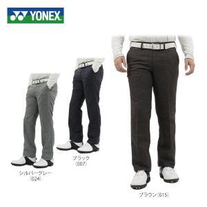ヨネックス メンズ 杢調 ノータック ロングパンツ GWF4146 [2016年モデル] ゴルフウェア [秋冬モデル 74%OFF] 特価 [裾上げ対応3] [有賀園ゴルフ]|arigaen
