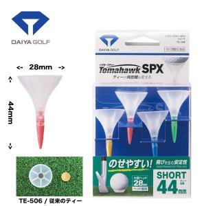ダイヤ トマホークティー SPX ショート TE-506 [有賀園ゴルフ]
