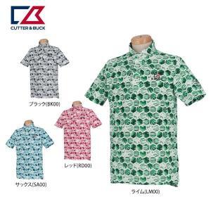 【特長】 ・Coolist D-Tec 衣類内の余分な熱を「放熱」し、快適な衣類内コンディションを実...