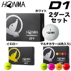 本間ゴルフ D1 ゴルフボール 2ダースセット(12球入り×...
