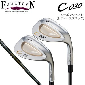 フォーティーン レディス C030 ウェッジ ニッケルクロムメッキ FT51w カーボンシャフト [2015年モデル] [有賀園ゴルフ]|arigaen