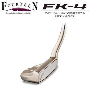 2017年モデル フォーティーン FK-4 パター|arigaen