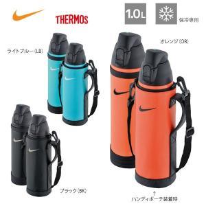 ナイキ サーモス 保冷用 ハイドレーション ボトル 1.0L FFC1002FN [有賀園ゴルフ] arigaen