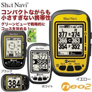 2016年モデル ショットナビ GPSゴルフナビ neo2 ネオ2 [有賀園ゴルフ]