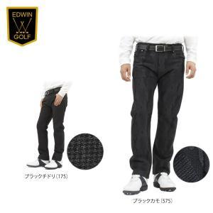 [期間限定特価♪] エドウィンゴルフ メンズ ワイルドファイヤー 裏起毛 ロングパンツ KG503Z [2015年モデル] ゴルフウェア [秋冬モデル]  特価 [裾上げ対応1]|arigaen