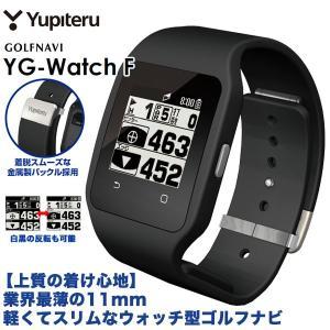 2016年モデル ユピテル Yupiteru GOLF 腕時計型 GPSゴルフナビ YG-Watch F 「快感」 [有賀園ゴルフ]|arigaen