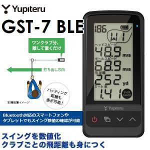 2017年モデル ユピテル Yupiteru GOLF ゴルフスイングトレーナー GST-7 BLE |arigaen