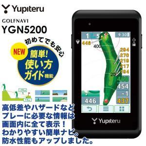 2017年モデル ユピテル Yupiteru GOLF GPSゴルフナビ YGN5200 「勝算」 [有賀園ゴルフ]|arigaen