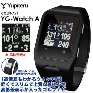 2017年モデル ユピテル Yupiteru GOLF 腕時計型 GPSゴルフナビ YG-Watch A 「凌駕」|arigaen