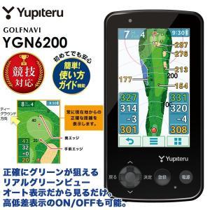 [2018年モデル] ユピテル Yupiteru GOLF GPSゴルフナビ YGN6200 「制覇」 [有賀園ゴルフ]