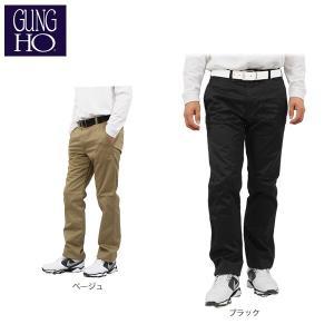 ガンホー メンズ スリム チノ ロングパンツ GH-110353 ゴルフウェア[2015年モデル]特価[有賀園ゴルフ][裾上げ対応1]|arigaen