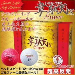 Super IDATEN スーパー韋駄天X 超高反発 ゴルフ...