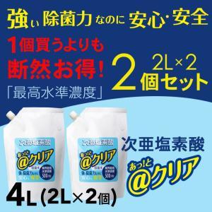 【使用上の注意】 ・北海道への配送は別途送料+500円となります。あらかじめご了承ください。 ・飲み...