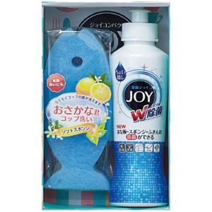 ジョイ らくらくキッチンセット CBRK-5( 内祝い 粗品 景品 賞品 ノベルティ 記念品 引っ越...