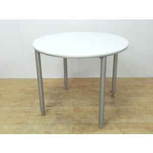 丸テーブル オカムラ ホワイト 幅:900 奥行:900 高さ:720 カラー:ホワイト|arigato-ya