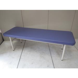 簡易ベッド パラマウントベッド ブルー 幅:1900 奥行:660 高さ:620 カラー:ブルー|arigato-ya