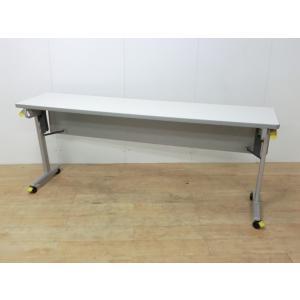 フォールディングテーブル コクヨ ニューグレー 幅:1800 奥行:450 高さ:720 カラー:ニューグレー|arigato-ya