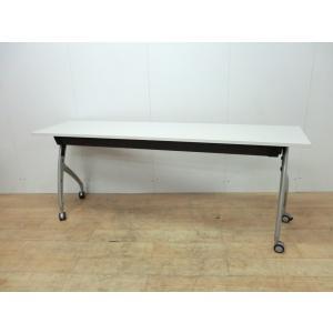 フォールディングテーブル イトーキ リリッシュ2 幅:1800 奥行:450 高さ:700 カラー:ホワイト|arigato-ya