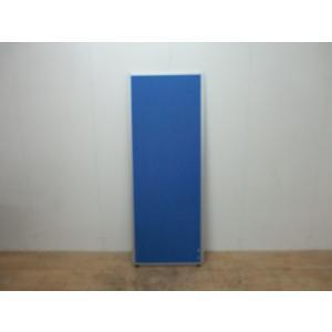 パーテーション その他 ブルー 幅:600 奥行:35 高さ:1600 カラー:ブルー|arigato-ya
