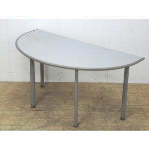 会議テーブル イトーキ ニューグレー 幅:1500 奥行:750 高さ:710 カラー:ニューグレー|arigato-ya