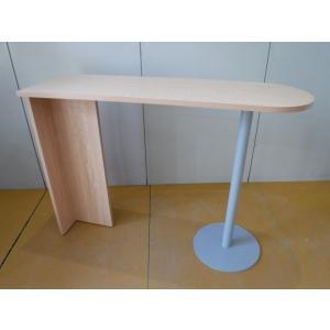 カウンターテーブル その他 木目調 幅:1400 奥行:450 高さ:1000 カラー:木目調|arigato-ya