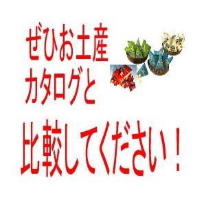 ハワイ お土産 土産 おみやげ マウナロア 小袋サイズ オールセット4種 通販|arigatou-nuts