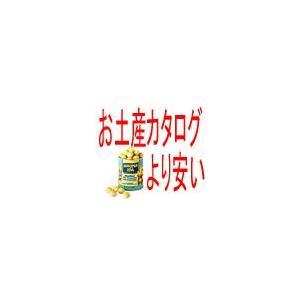 ハワイ お土産 土産 おみやげ マウナロア ドライロースト マカダミアナッツ 4.5oz 通販
