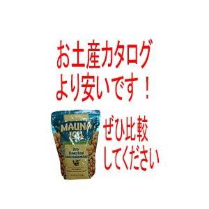 ハワイ お土産 土産 おみやげ マウナロア ドライロースト マカダミアナッツ STAND-UP BUGS 10oz 通販|arigatou-nuts