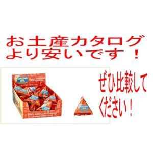 ハワイ お土産 土産 おみやげ マウナロア ハニーローストマカダミア 小袋サイズ 24パック セット 通販 arigatou-nuts