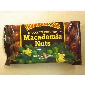 ハワイ お土産 ハワイアンサン マカダミアナッツチョコレート 0.77oz●お土産カタログより断然安いので、皆さん買っています。