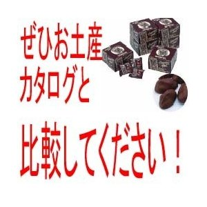 ハワイ お土産 ハワイアンホースト ミニパックティキチョコレート
