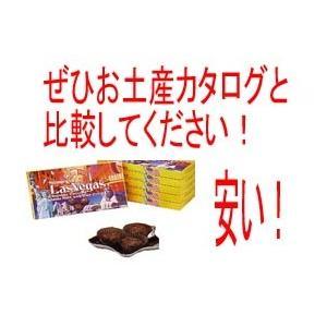 ラスベガス クランチチョコレート(アメリカ お土産 おみやげ 土産 みやげ)