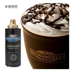 ギラデリ チョコレートフレーバーソース(アメリカ お土産 アメリカ 土産) 通販|arigatou-nuts