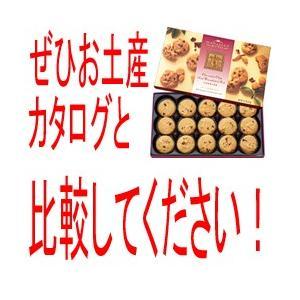 ハワイ お土産 土産 おみやげ ハワイアンキングマカデミアナッツ&チョコチップクッキー 通販|arigatou-nuts