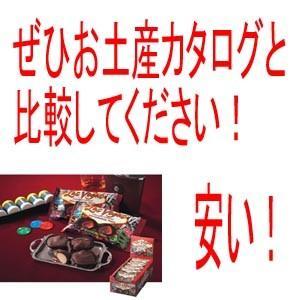 ラスベガス アメリカ お土産 土産 おみやげ ラスベガス マカデミアナッツチョコレート 18袋セット 通販|arigatou-nuts